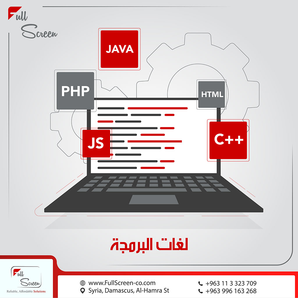 Programming languages Personal websites and mobile and desktop applications