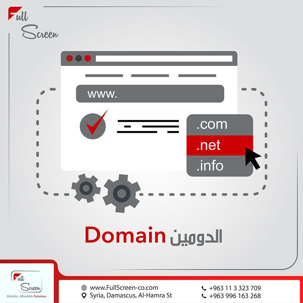 Register and Hosting Domain
