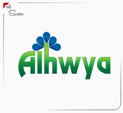 AlHwya