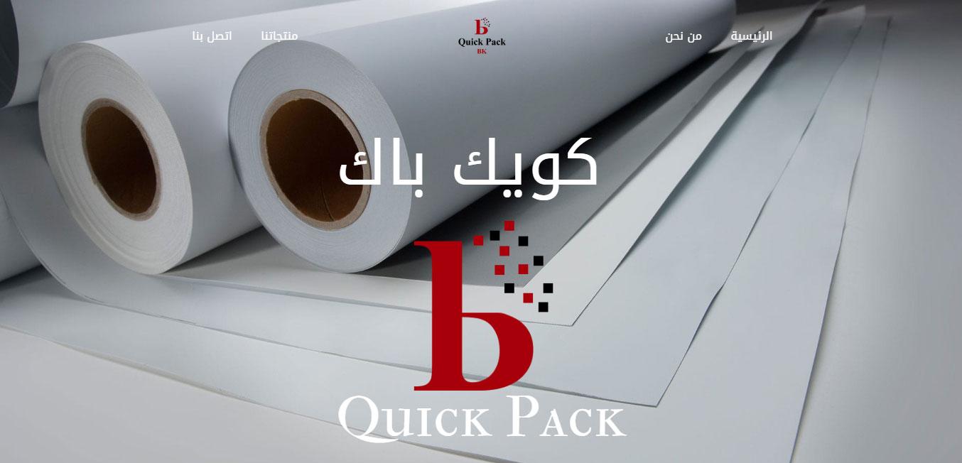 Quick Pack1